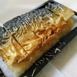 焼さば寿司サムネイル