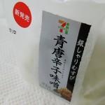 青唐辛子味噌おむすびサムネイル