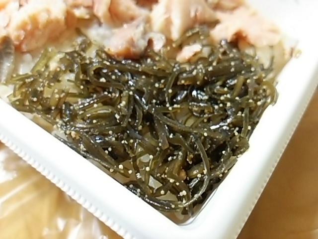 炙り焼鮭ご飯昆布煮