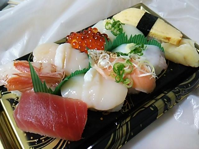 にぎり寿司「旬鮮」メイン