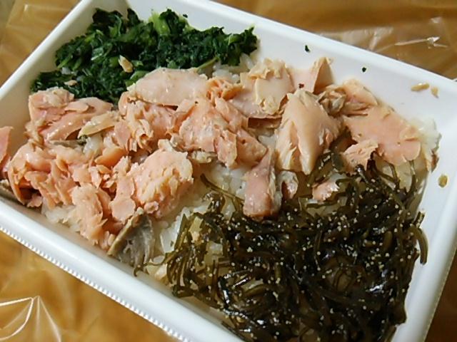 炙り焼鮭ご飯キメカット