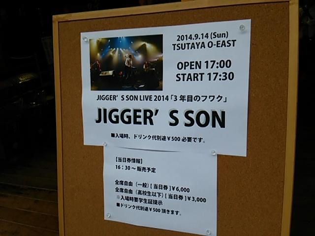 JIGGERSSON貼紙