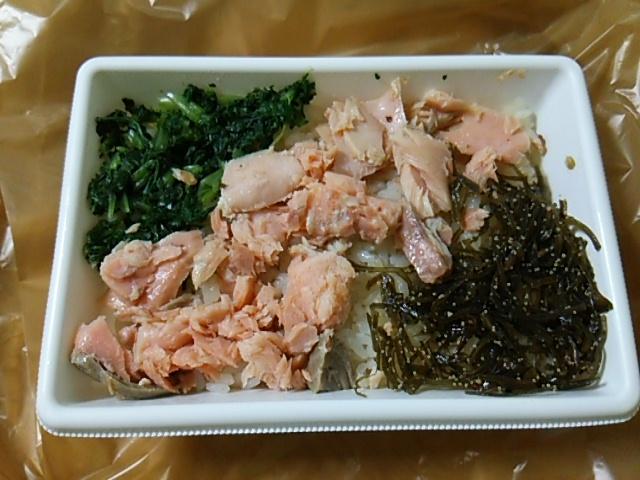 炙り焼鮭ご飯開封