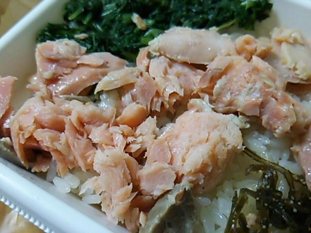 炙り焼鮭ご飯ほぐし身