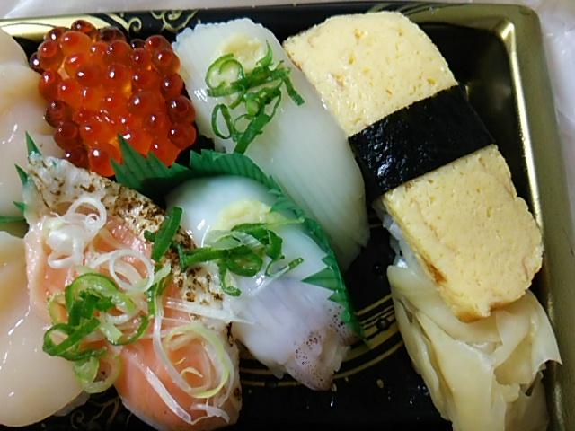にぎり寿司「旬鮮」右半分