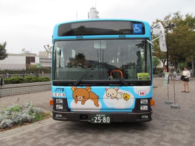 立川バス正面