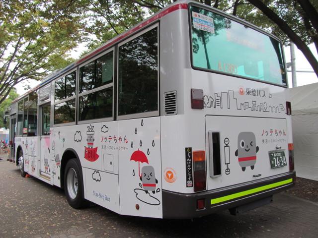 東急バス左ナナメうしろ
