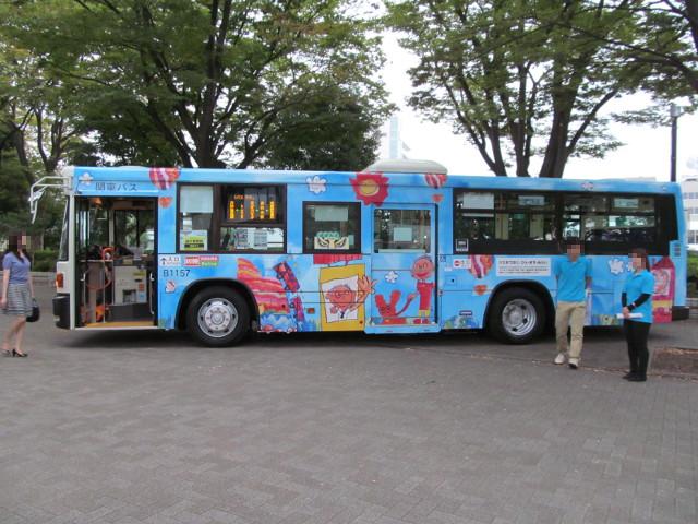 関東バス左ヨコ