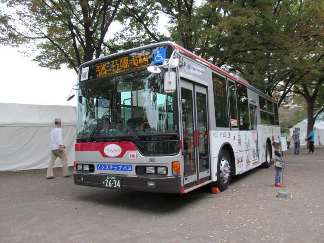 東急バス左ナナメ前
