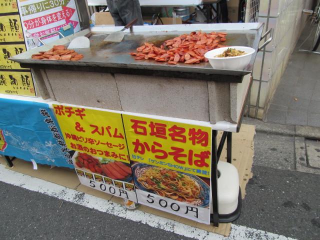 げんちゃん食堂1