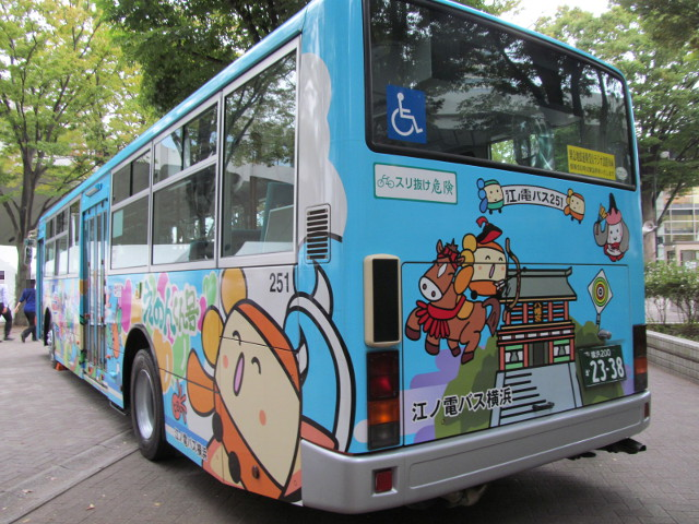 江ノ電バス左ナナメ後