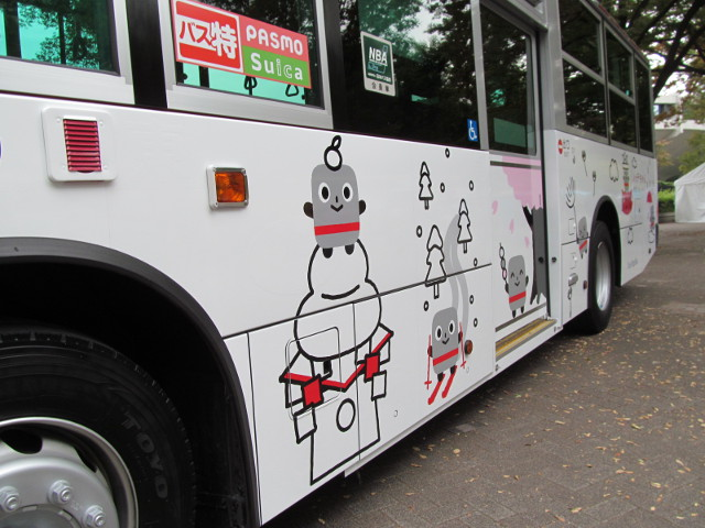 東急バス左ナナメ前アップ
