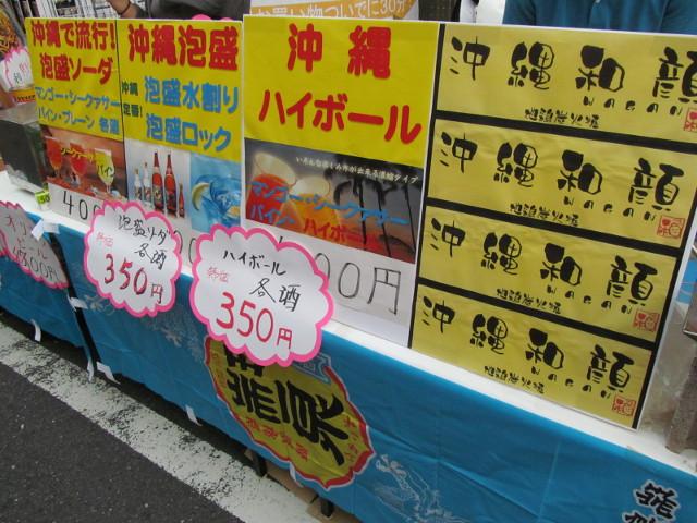 げんちゃん食堂2