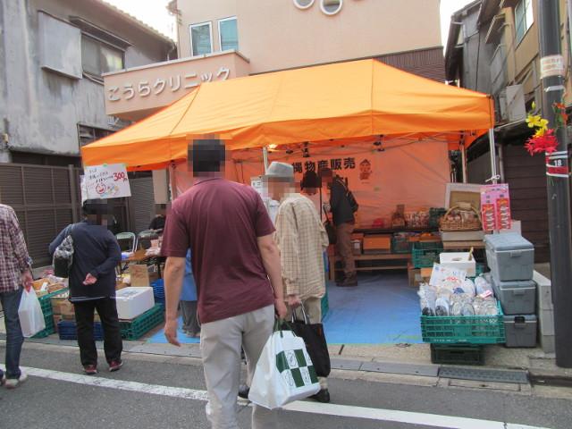 沖縄タウン物販1