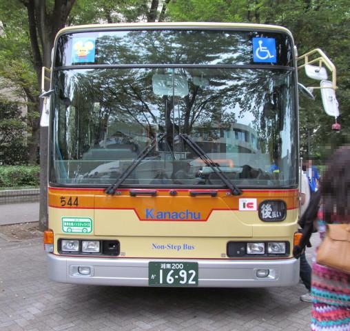 神奈川中央バス正面