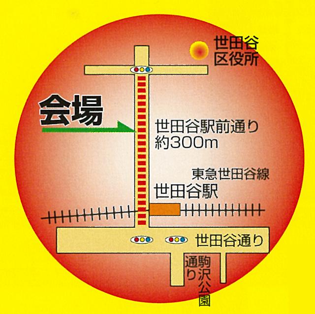 楽市楽座2014会場図