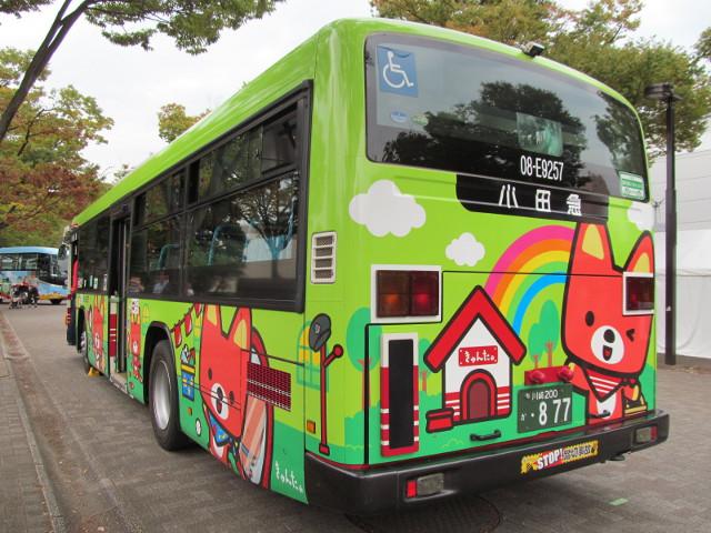 小田急バス左ナナメ後