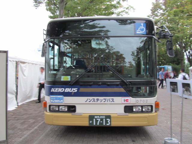 京王バス正面