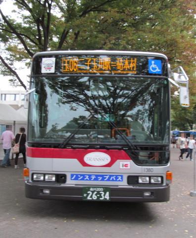 東急バス正面