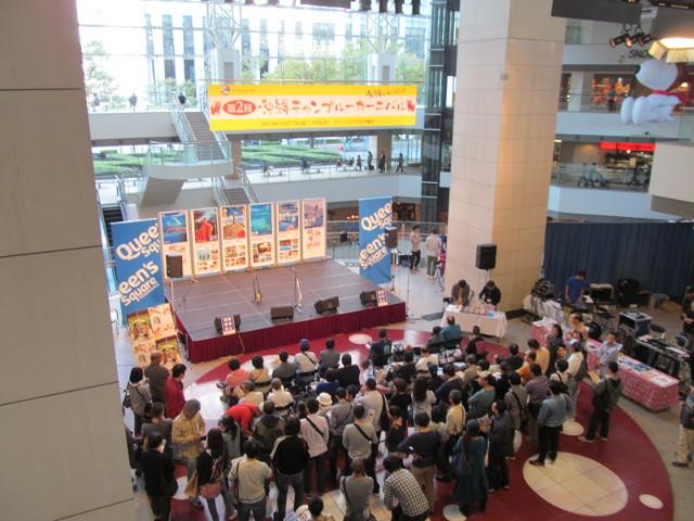 第2回沖縄チャンプルーカーニバル会場に到着