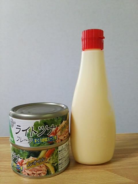 ツナ缶とマヨネーズ