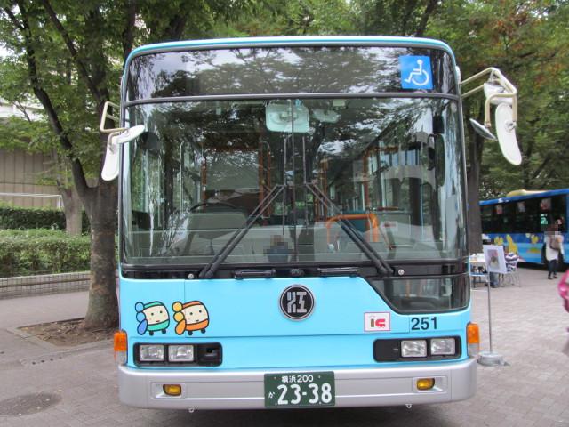 江ノ電バス正面