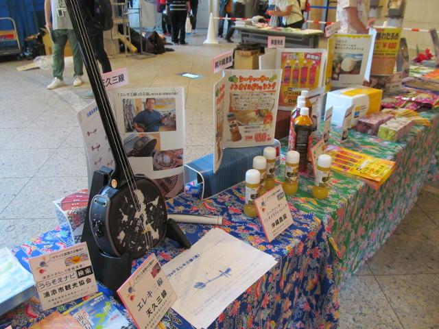 居並ぶ沖縄物産たち