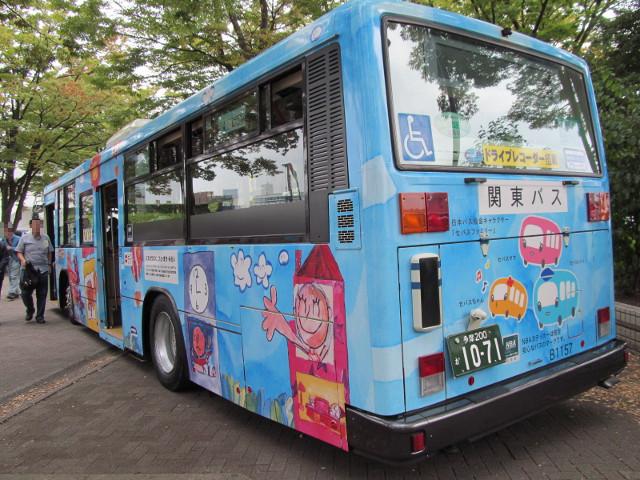 関東バス左ナナメ後