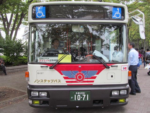 関東バス正面