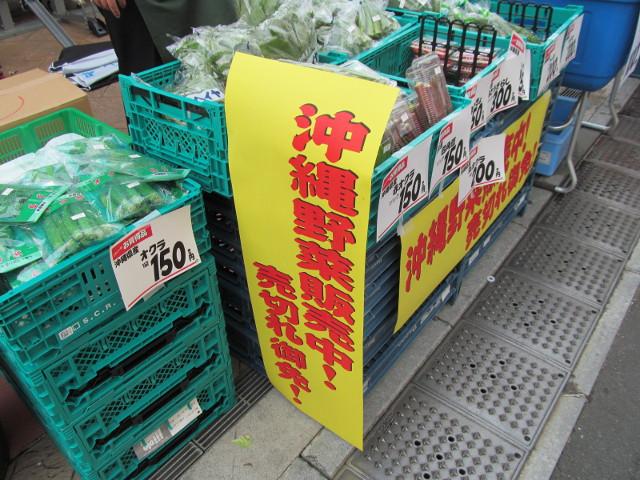 トップ豪徳寺店2