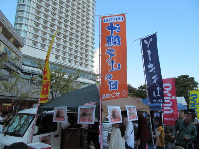 沖縄そばの屋台
