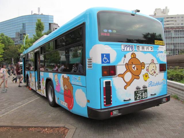 立川バス左ナナメ後