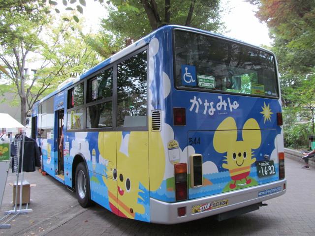 神奈川中央バス左ナナメ後