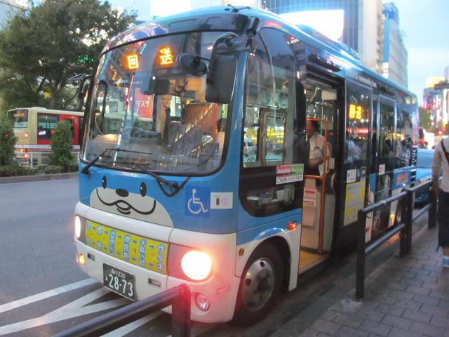 ハチ公バス