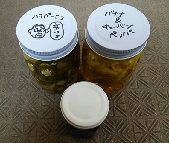 ぼっち村野菜ピクルス瓶開封
