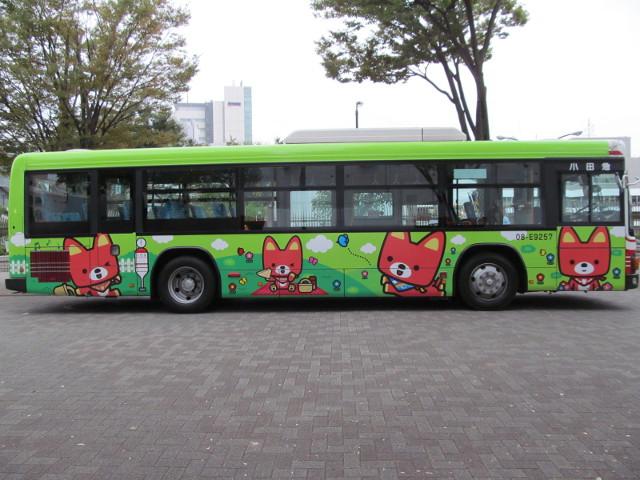 小田急バス右ヨコ
