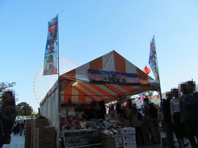 沖縄宝島のテント