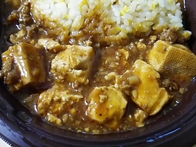 麻婆海老チリ炒飯の麻婆豆腐アップ