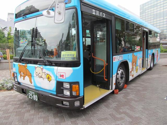 立川バス左ナナメ前