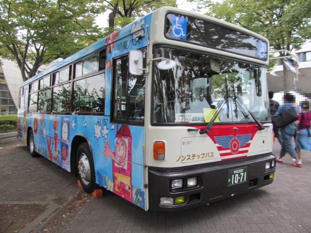 関東バス右ナナメ前