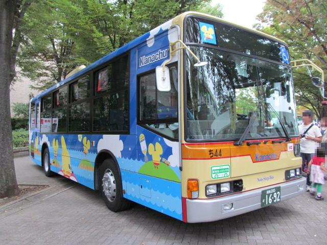 神奈川中央バス右ナナメ前