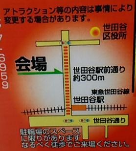 楽市楽座2014地図