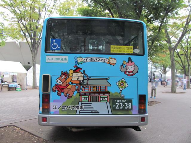 江ノ電バス後