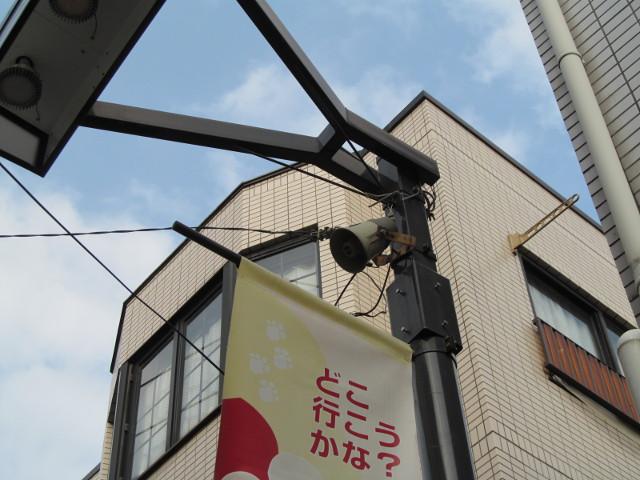 豪徳寺沖縄祭り2014スピーカー