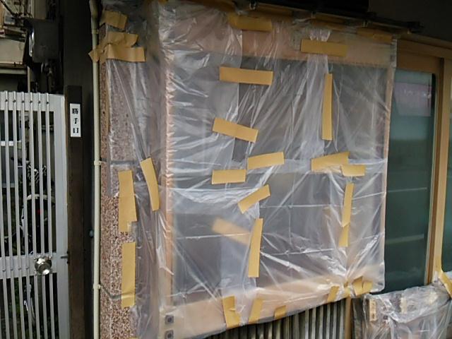 寿司屋窓アップ