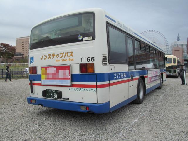 バス利用感謝デー2014川崎鶴見臨港バス右ななめうしろ