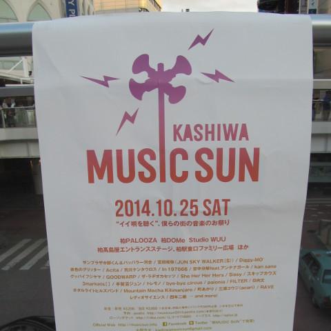 柏MUSIC_SUN2014サムネイル