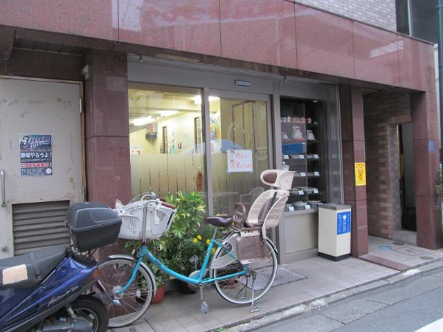 山下秋の味覚まつり2014代一元店舗