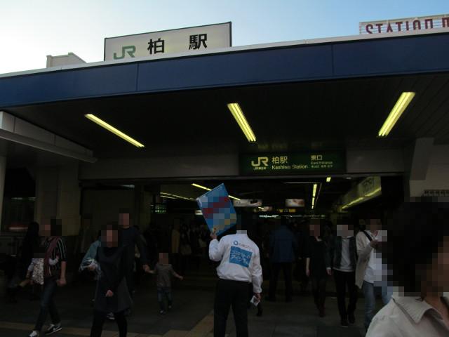 柏MUSIC_SUN2014柏駅東口を出る