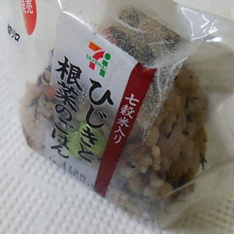 ひじきと根菜のごはんおむすびサムネイル